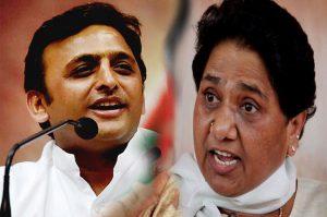 Akhilesh-Mayawati