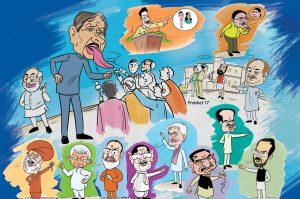 politics in india