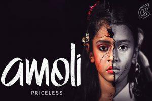Amoli The Nations Ugliest Business