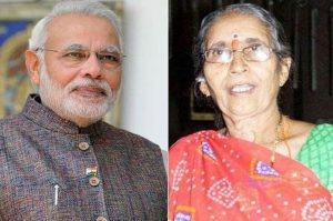 narendra modi is ram for me said wife of prime minister jashodaben