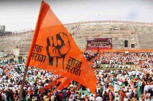 Maharashtra govt appears ready to grant Maratha reservation