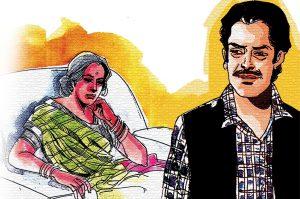 hindi story tantra mantra ka khela