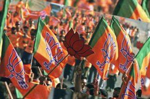 editorial Bharatiya Janata Party and its fiery guard