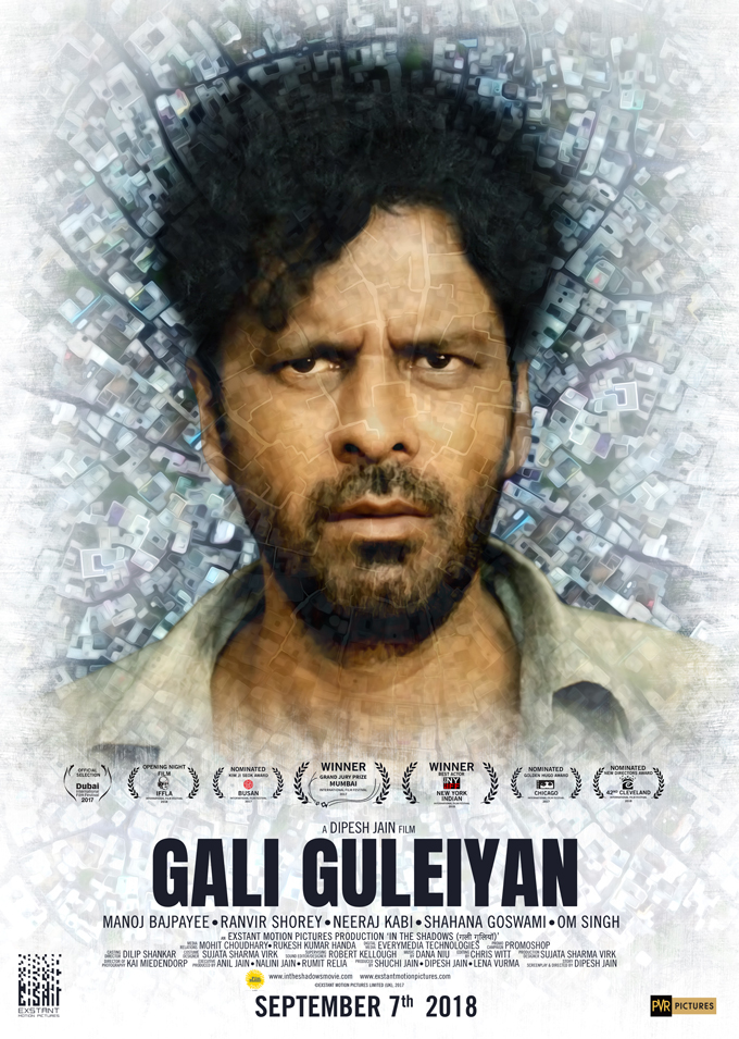 bollywood film gali guliyan questions child abuse and parenting