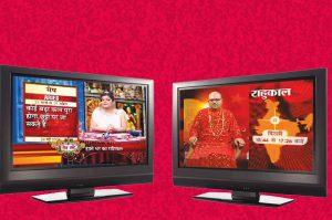 news channel or religious propoganda