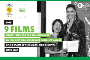 nominations for films for 20th mami film festival