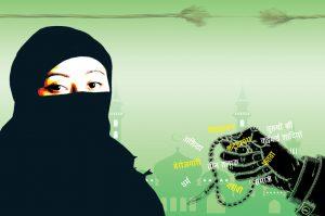 muslim mahila