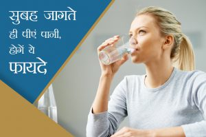 drink water in morning