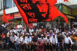 Maharashtra government announce quota for Maratha community