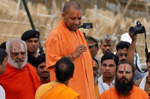 politics yogi going to announce good news