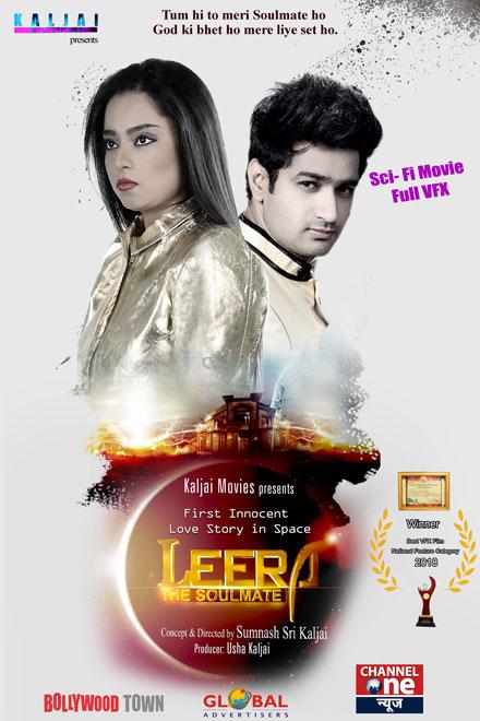 Leera the Soulmate film review