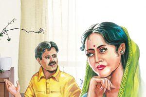 hindi story zimmedari banti hai ki nahi