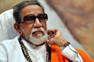 bal thackeray trailor launch