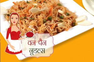 paneer noodles recipe hindi