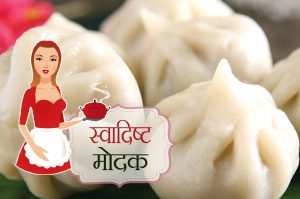 modak recip hindi