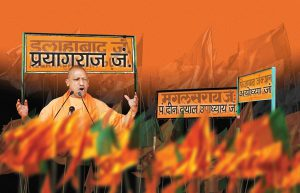 state name and yogi political career
