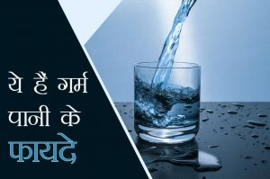 health benefits of drinking warm water