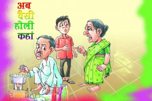 hindi satire ab waisi holi kaha