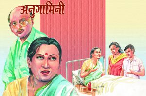 hindi story anugamini