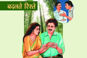 hindi story badalte rishte