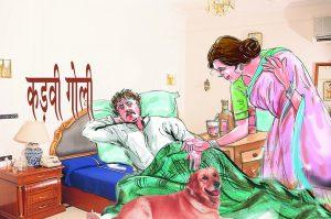 hindi story kadwi goli