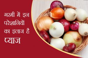 health benefits of onion in summer