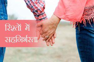 relation....