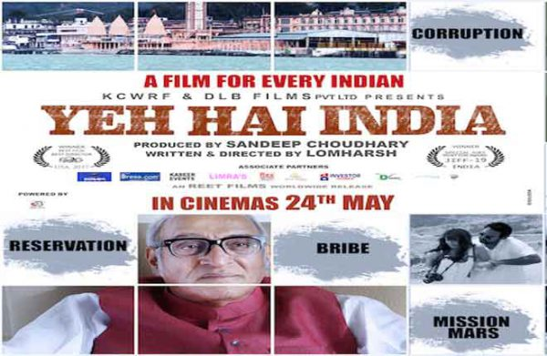 Yeh-Hai-India(Poster).