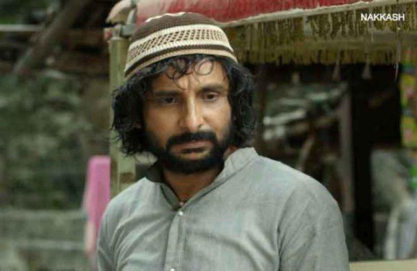Inaamulhaq-IN-FILM--Nakkash
