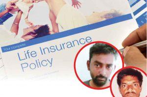 insurance-copy