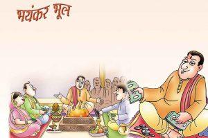 bhayankar