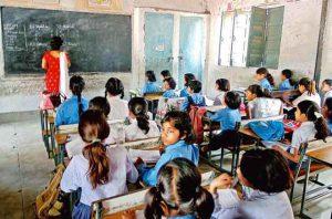gov-school
