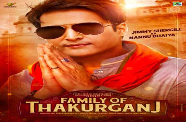 JIMMY-SHERGIL-AS-NANNU-BAHIYA-IN-FILM--FAMILY-OF-THAKURGANJ-0