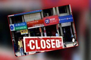 bank-closed
