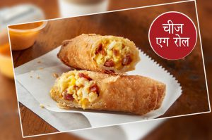 cheese egg roll