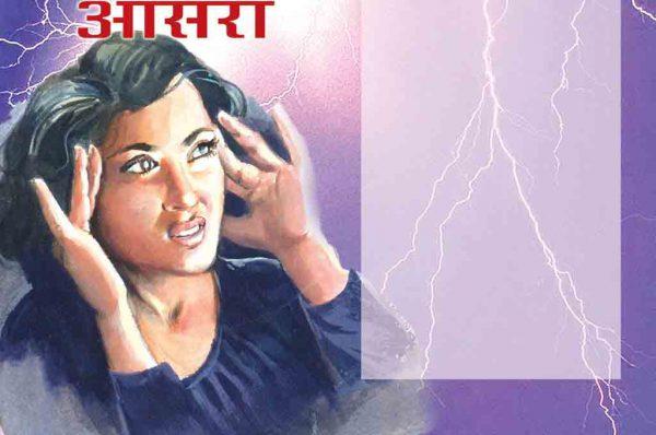 hindi-story-apsara