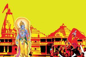 Ram-Mandir-Main