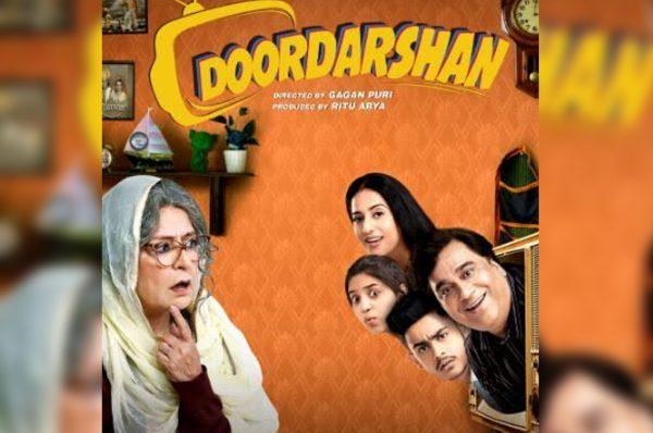 durdarshan