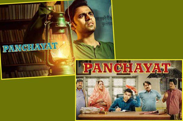 panchayat-webseris
